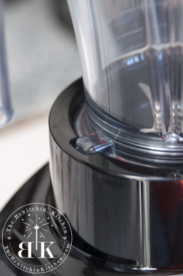 Vitamix magnetic lock