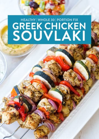 Greek Chicken Souvlaki Recipe