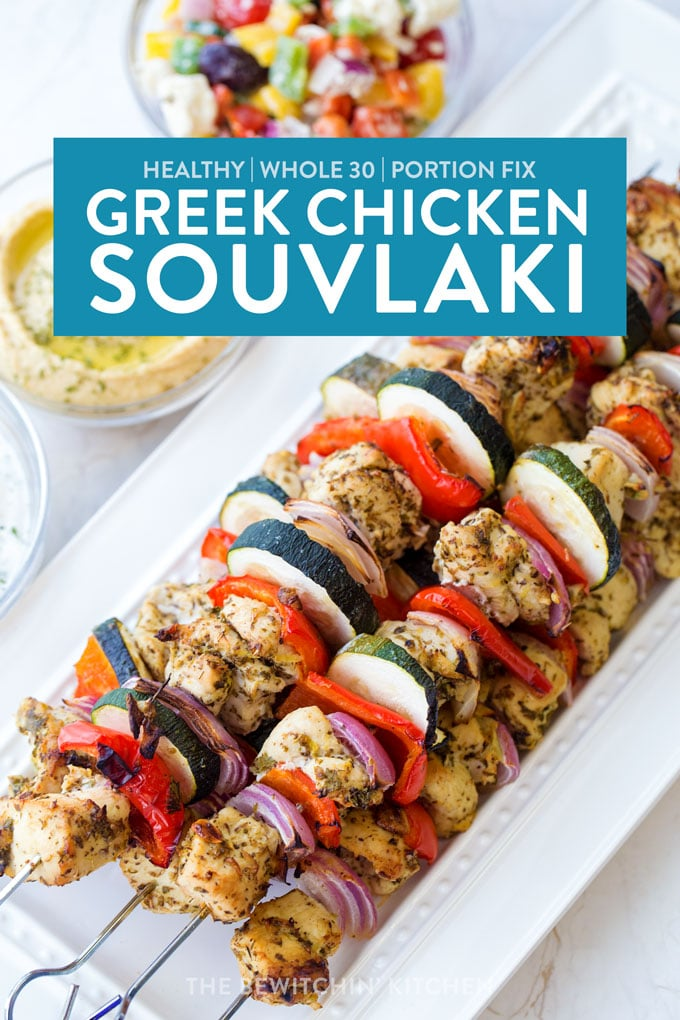 Greek Chicken Souvlaki The Bewitchin Kitchen